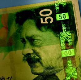IsraeliBanknote