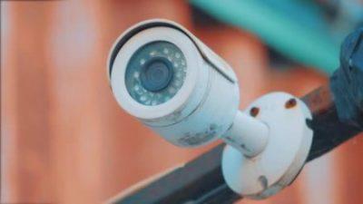 A CCTV camera providing physical security